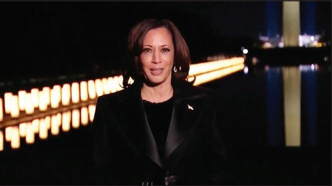 Remarks of US Vice President Kamala Harris, Inauguration Day, January 20, 2021